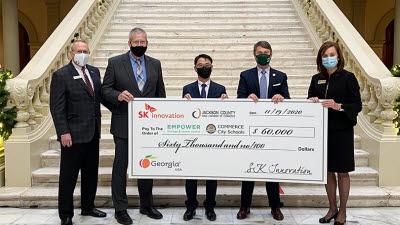 SK이노베이션, 미국 조지아주 교육기관에 3만달러 기부