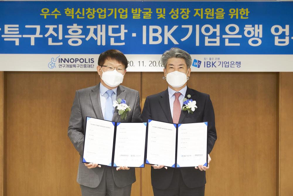 윤종원 IBK기업은행장(오른쪽)과 양성광 연구개발특구진흥재단 이사장이 기념촬영을 하고 있는 모습.