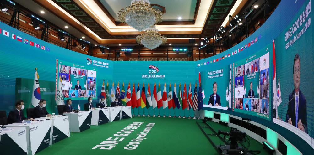 G20 정상회의서 발언하는 문 대통령