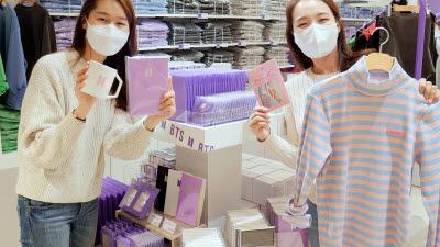 롯데백화점, 본점에 BTS 팝업스토어 오픈