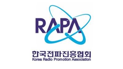 {htmlspecialchars([2020 전파방송산업 진흥주간]RAPA 창립 30주년