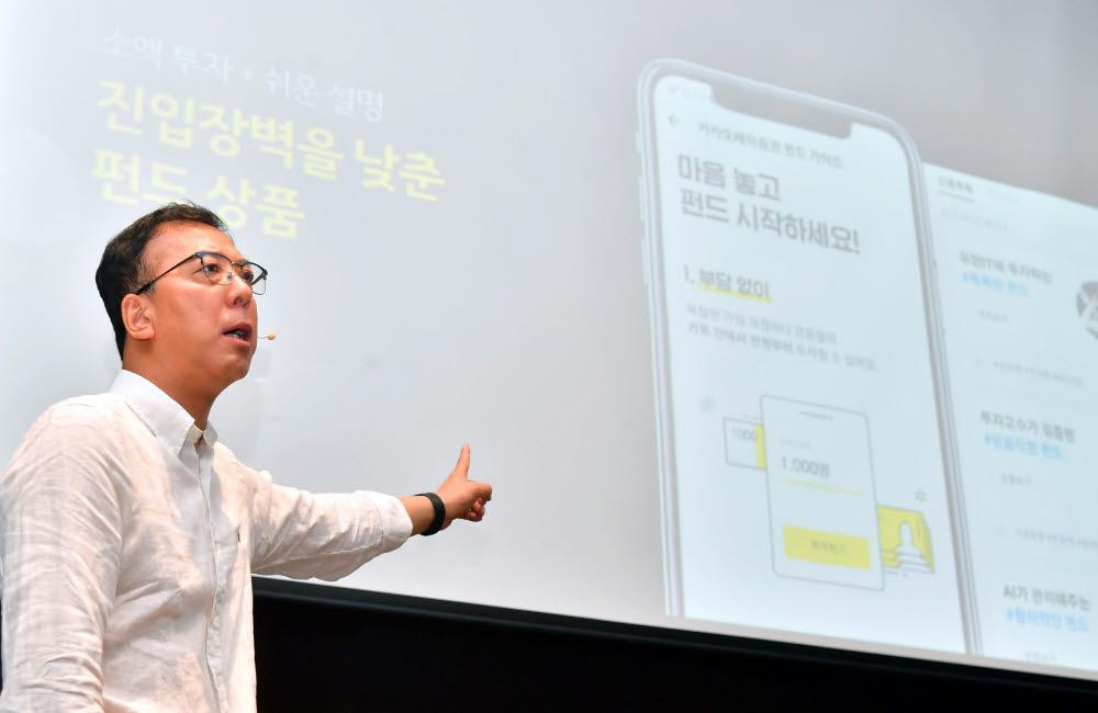 김대홍 카카오페이증권 대표
