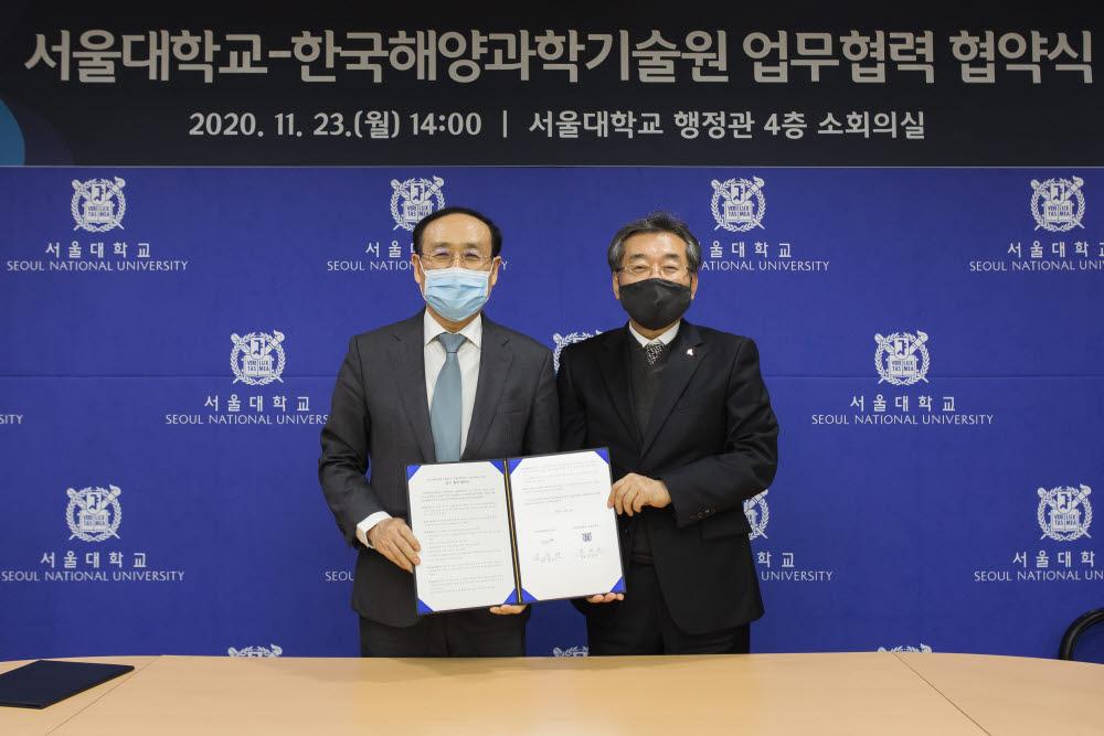 사진 왼쪽부터 오세정 서울대 총장, 김웅서 한국해양과학기술원장
