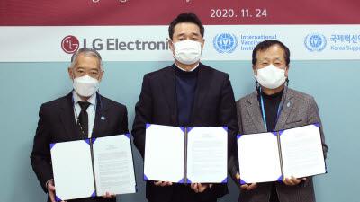 LG전자, 국제백신연구소와 콜레라 퇴치 협력