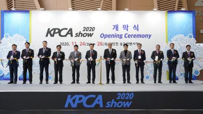 국내 최대 PCB산업 축제 '2020 KPCAshow' 송도컨벤시아 24일 개막