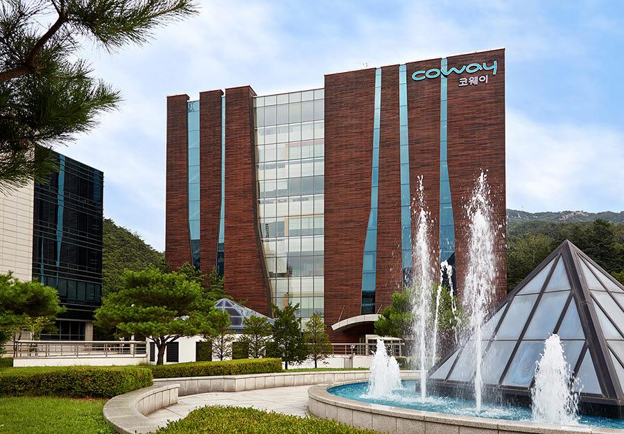 코웨이 환경기술연구소.