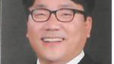 오송첨단의료산업진흥재단, 박홍교 전략기획본부장 임용