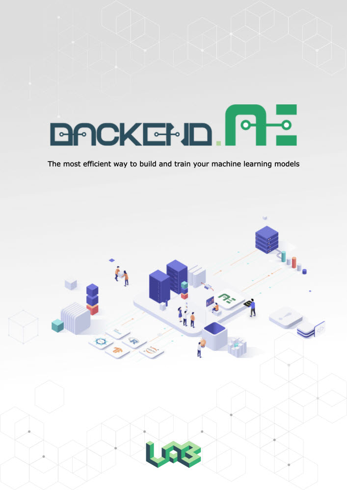 [제7회 대한민국 SW제품 품질대상]우수상-래블업 '백엔드(Backend).AI'