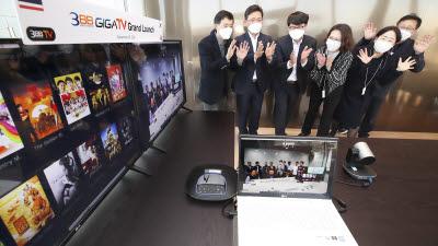 {htmlspecialchars(KT, IPTV 최초 글로벌 진출…태국 '3BB GIGATV' 출시)}
