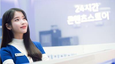 {htmlspecialchars(웨이브, 아이유와 '24시간 콘텐츠 스토어'로 자리매김)}