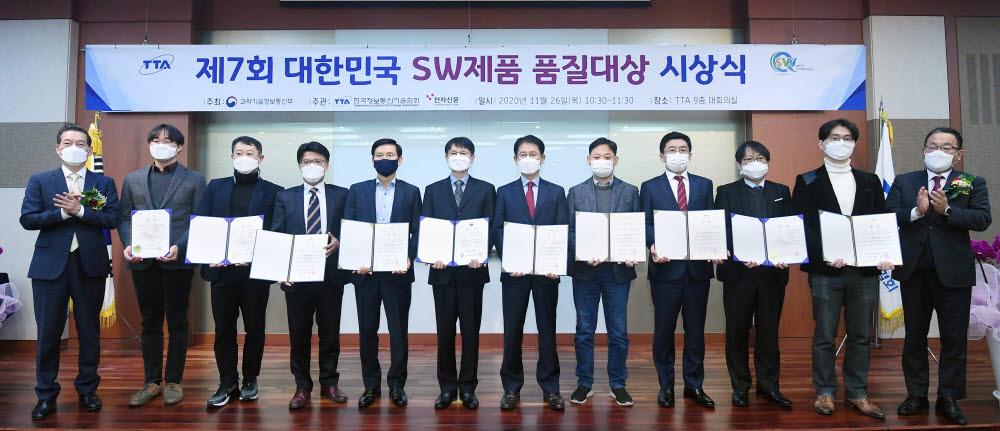 제7회 대한민국 SW제품 품질대상 시상식
