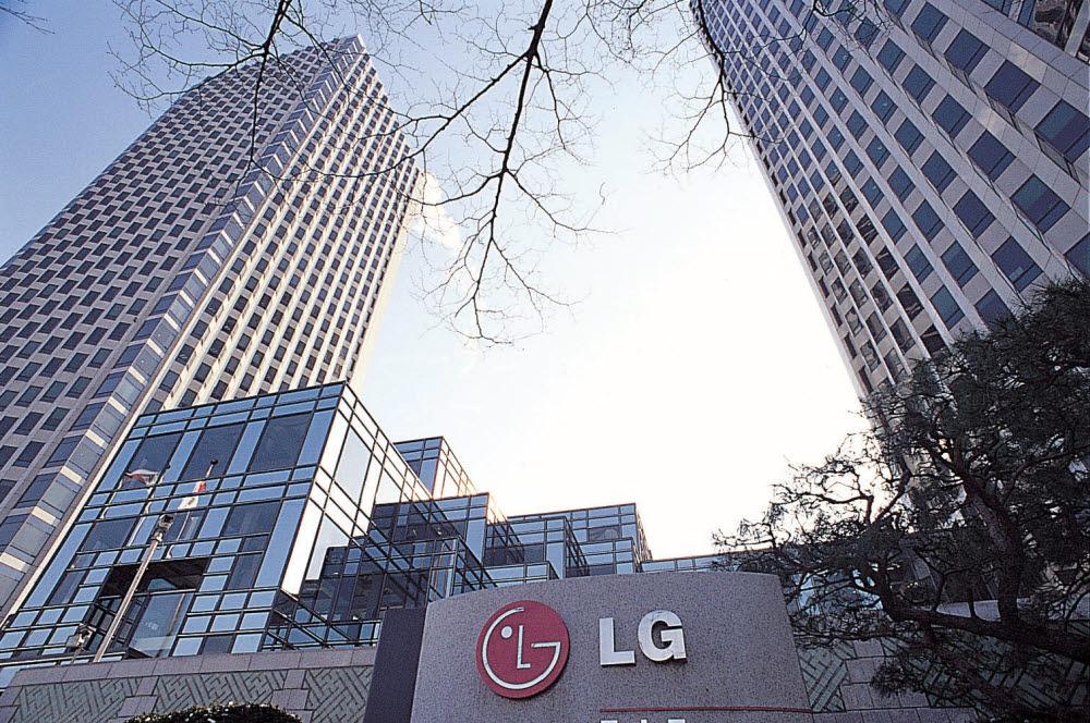 LG, LG상사·LG하우시스 등 5개사 중심 신규 지주회사 설립…계열분리 윤곽