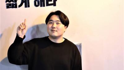 """[人사이트]이준호 더브이플래닛 대표 """"숏폼 영상, 초보도 10분이면 만든다"""""""