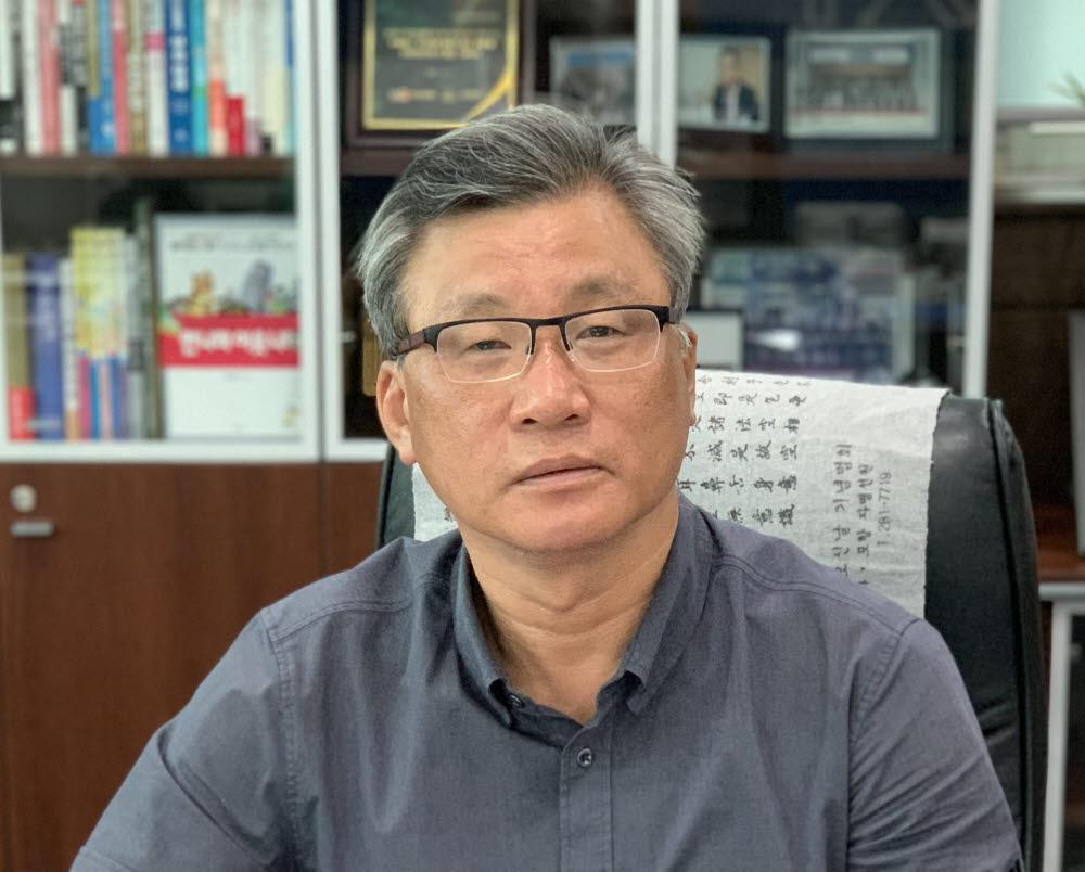 김창호 GRC 회장