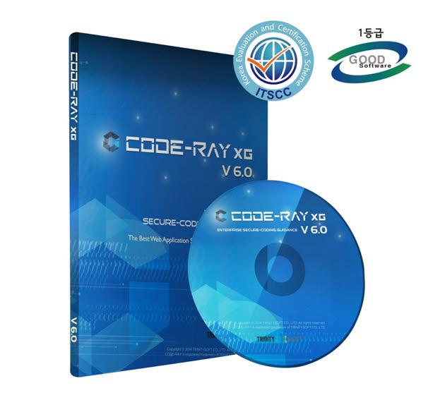 코드레이 XG V6.0. 트리니티소프트 제공