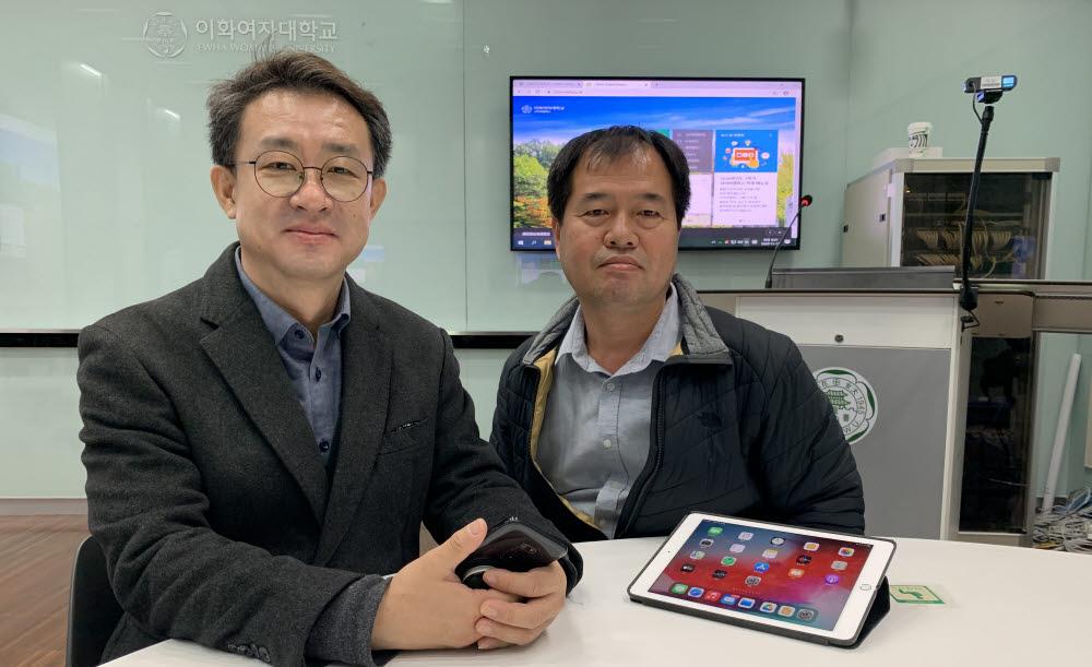 사진 왼쪽부터 천윤필 이화여대 교육혁신센터 팀장, 한인대 교육기술실 실장
