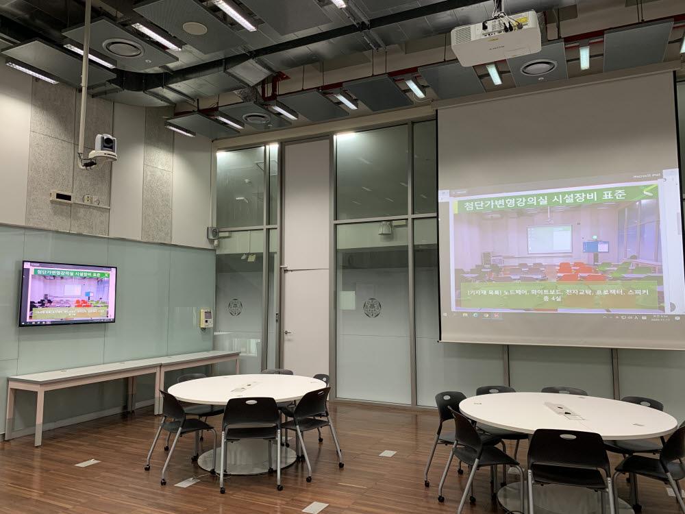 이화여대 교육혁신센터는 용도별 강의실 조회, 안내 기능도 강화하고 있다. 사진은 능동학습강의실모습.