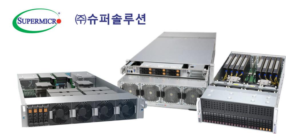 슈퍼솔루션, AI 하드웨어 선도하는 서버기업 변신