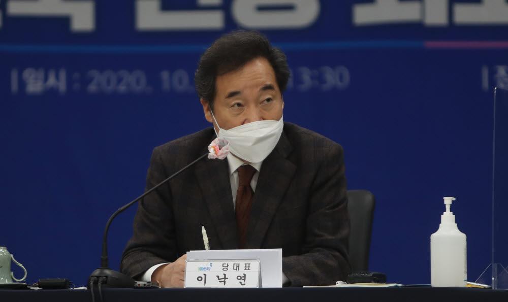 이낙연 더불어민주당 대표 <연합뉴스>