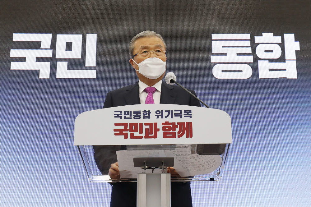 김종인 국민의힘 비상대책위원장 <연합뉴스>