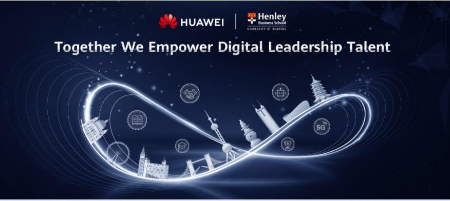 [국제]Huawei-UK Business School Henry