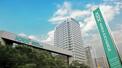 석유 유통 경쟁붙인 KRX 석유시장, 기름값 인하효과 톡톡