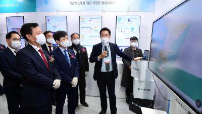 디지털 전환 핵심 SW…티맥스·한컴 등 대표 SW기업 총출동