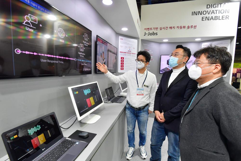 [소프트웨이브 2020]LG CNS 'TunA 솔루션'에 쏠린 관심