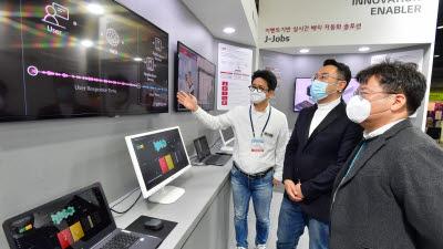 LG CNS 'TunA 솔루션'에 쏠린 관심