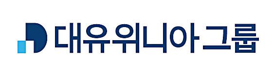 대유위니아 대폭 승진 인사…위니아전자 사장 박성관