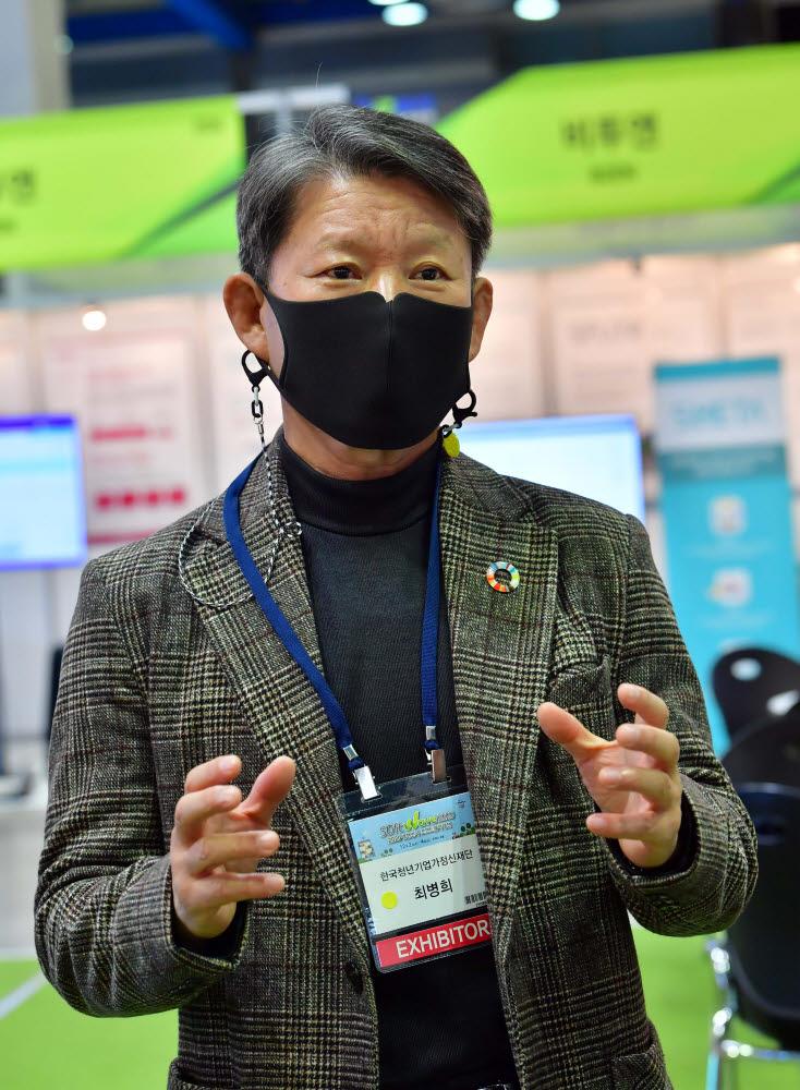 최병희 K-ICT 창업멘토링센터장 jihopress@etnews.com