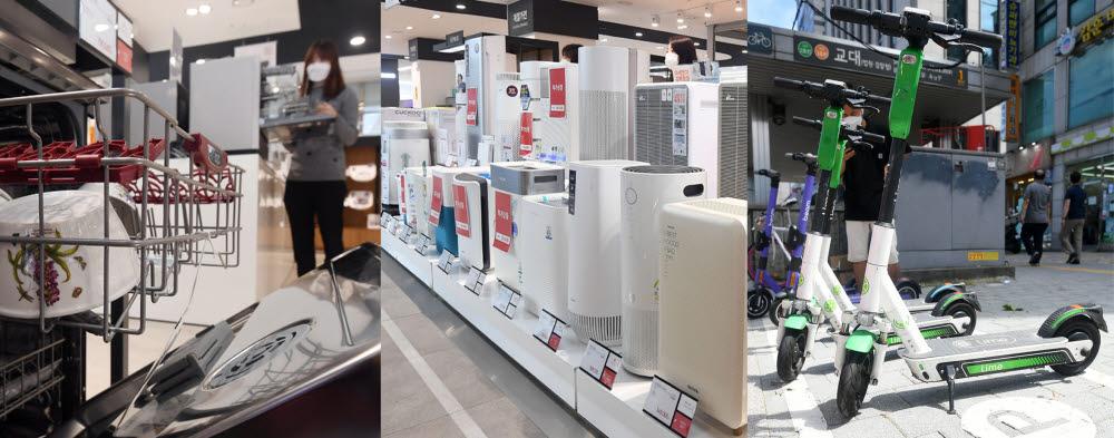 소비자원, 내년 식기세척기·공기청정기 품질 비교