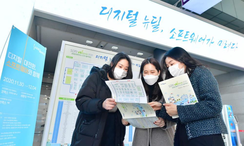 국내 최대 소프트웨어(SW) 전시회 소프트웨이브 2020이 철저한 방역 속에 2일 서울 코엑스에서 사흘 일정으로 개최됐다. SW·정보기술(IT)서비스 기업 200여개사가 참가해 인공지능(AI), 빅데이터 등 다양한 기술과 서비스를 선보였다. 박지호기자 jihopress@etnews.com