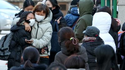 사상 첫 '12월' '50만 이하' 수능... 학령인구 감소, 코로나19 혼란 속 치러져