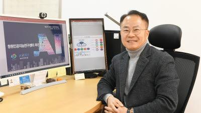 """""""연구와 연구정책 시너지 극대화"""" 김종욱 한국전기연구원 전략정책부장"""