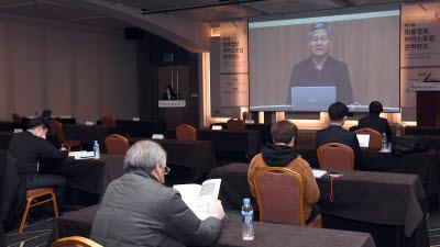 [소프트웨이브 2020]코로나19 확산 방지에 심평원 ICT 인프라 빛났다