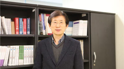 세종대 황성근 교수, 제 8대 한국사고와표현학회 회장 취임