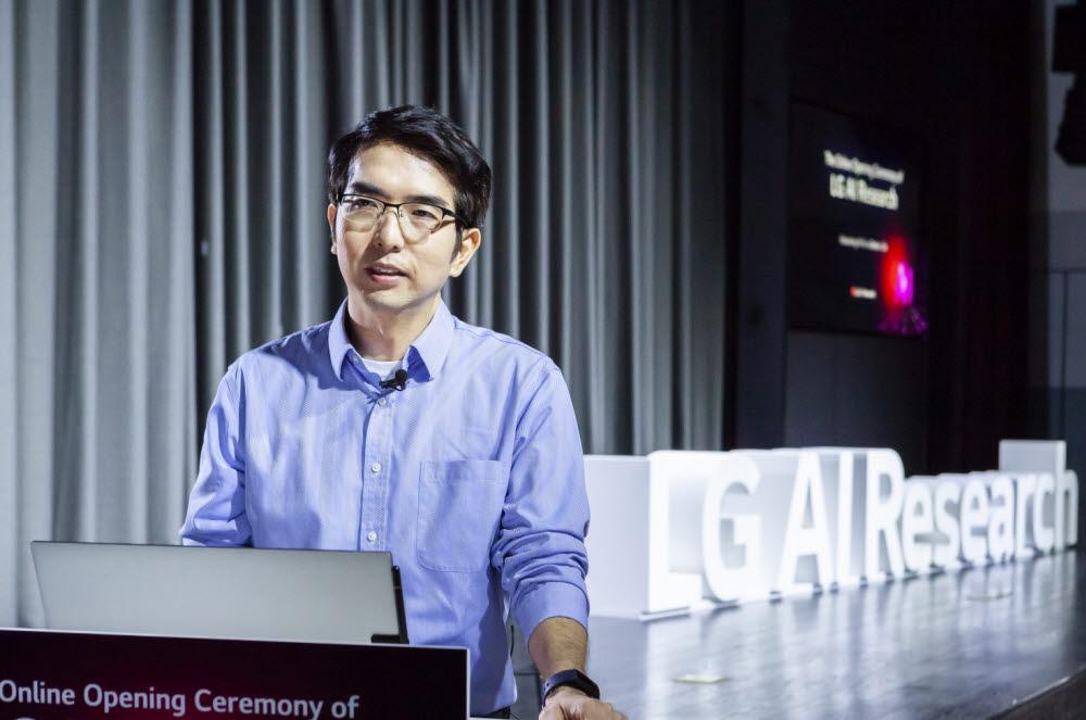 이홍락 LG AI연구원 CSAI