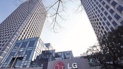 LG, AI 투자·연구 가속…제품·서비스 혁신으로 연결