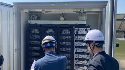 비에이에너지-한전, 에너지 데이터 전문 합작법인 '한국에너지데이터' 설립