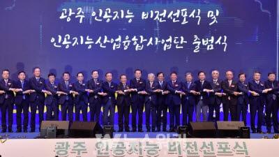 광주시, 'AI 중심도시' 내년 국비 800억5천만원 확보…올해比 14.8%↑
