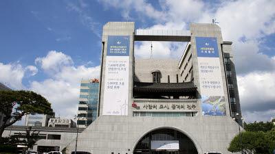 전주시, 상생발전·우수향토기업 등 7곳 선정