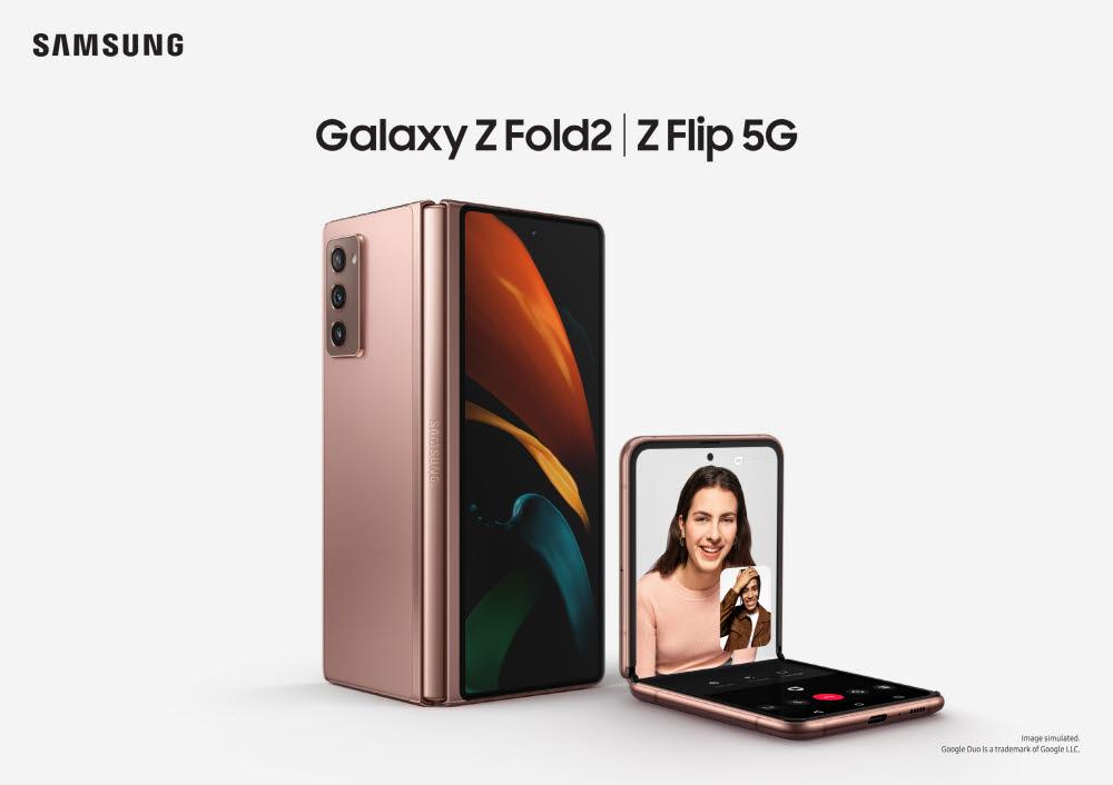 삼성전자가 올해 출시한 폴더블 스마트폰 갤럭시Z폴드2와 갤럭시Z플립
