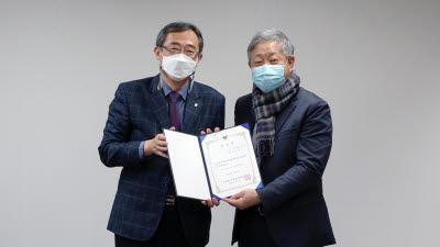 한국대학사회봉사협의회, 신임 운영위원 위촉식 개최