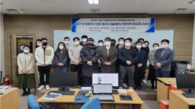 한국EMS협회, 'EMS분야 중소기업 인턴십 매칭데이' 개최