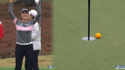 최운정, US여자오픈 3라운드서 홀인원...대회 역대 30번째