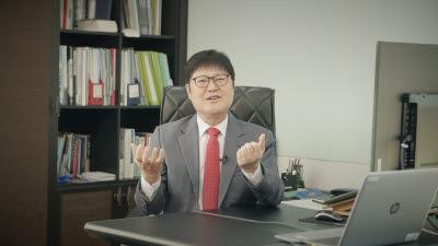 """위세아이텍 창립 30주년…""""머신러닝·빅데이터 기술력 발판으로 글로벌 기업 도약"""""""