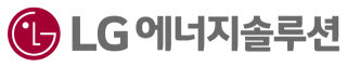 LG에너지솔루션, 니켈 90% NCMA 전기차 배터리 세계 첫 상용화...새해 테슬라 공급