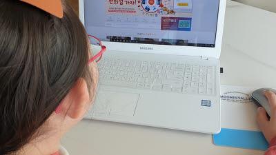 YBM잉글루, 비대면 온라인 원격회원 모집