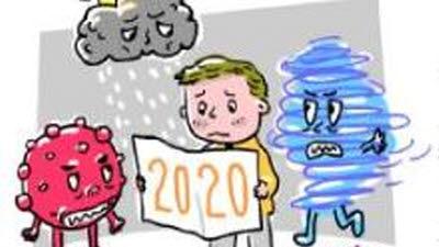 2020년, 아쉬웠던 과학적 사건은?